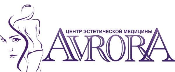 салон красоты аврора