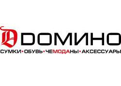 Dомино