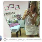 Ксения - победительница конкурса лучший отзыв