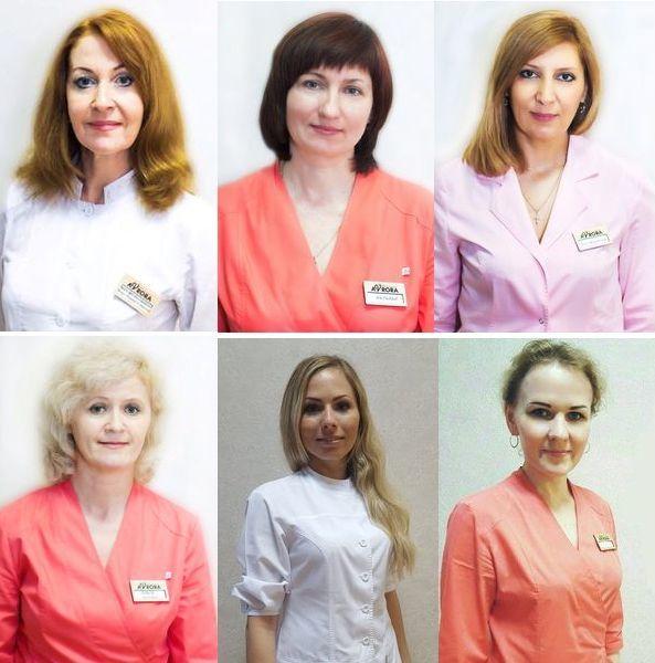 бесплатная консультация косметолога физиотерапевта